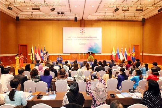 第三届东盟妇女工作部长会议取得圆满成功 hinh anh 1