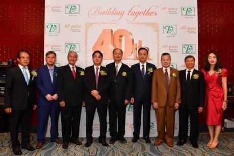 越南金融公司在中国香港有效运作 hinh anh 1