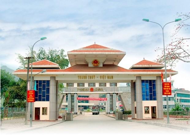 乂安省着力建设清水口岸经济区 加强与老挝的友好合作 hinh anh 1