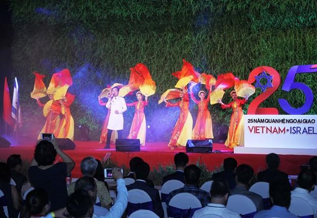 """越南以色列建交25周年:""""河内中的以色列""""展览会 hinh anh 1"""