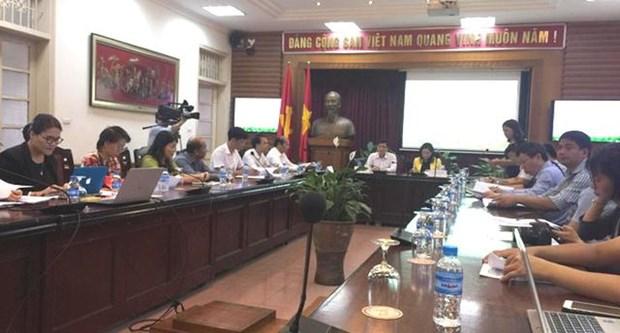第十次东北地区少数民族文化体育和旅游节举行在即 hinh anh 1