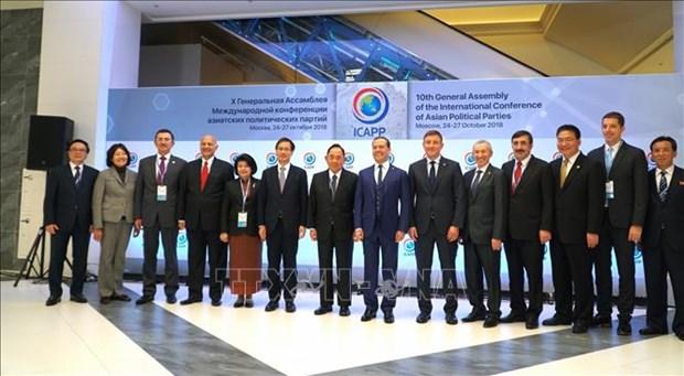 ICAPP高度评价各政党之间合作的作用和重要性 hinh anh 2