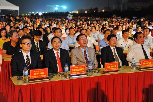 政府副总理武德儋出席2018年宁平省文化体育与旅游节开幕式 hinh anh 2
