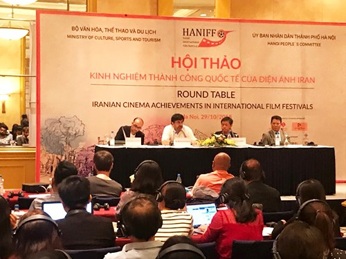 第五届河内国际电影节:越南与伊朗分享电影业发展经验 hinh anh 1