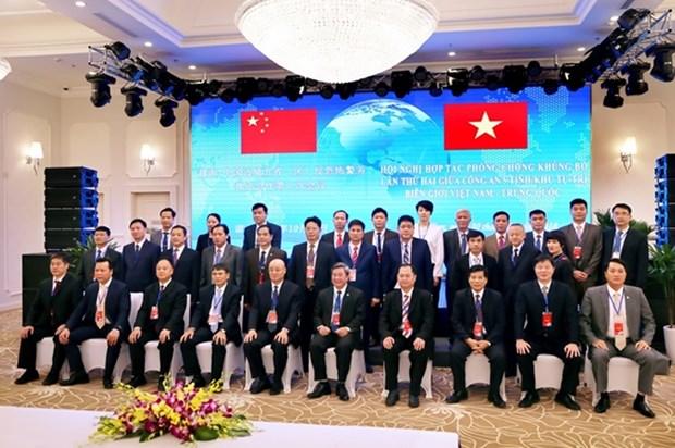 越中海警第二次工作会晤会议 hinh anh 2