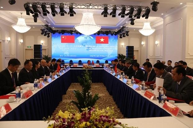 越中海警第二次工作会晤会议 hinh anh 1