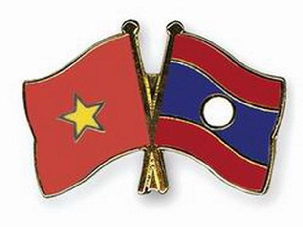 老挝领导人高度评价越老两国党纪律检查机关的合作成果 hinh anh 1