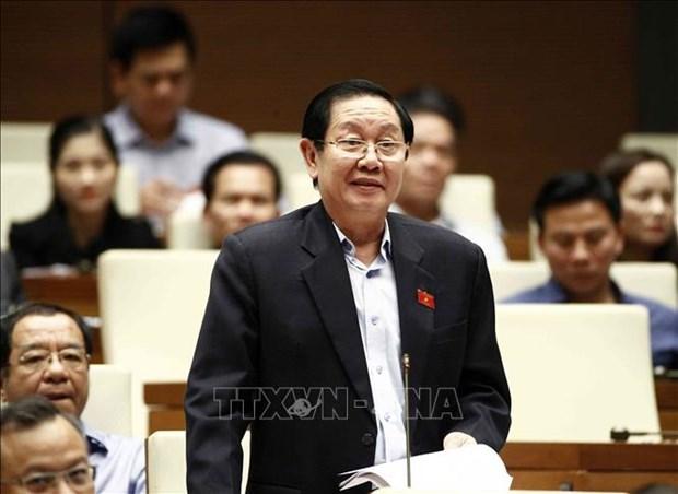 越南第十四届国会第六次会议:努力加大国家机构精简力度 hinh anh 1