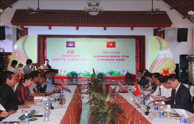 越南得乐省同柬埔寨蒙多基里省加强民间交流 hinh anh 1