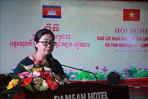 越南得乐省同柬埔寨蒙多基里省加强民间交流 hinh anh 2