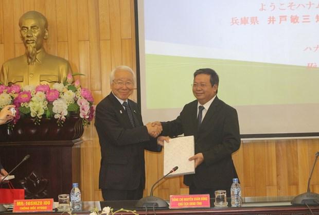 加强日本兵库县与越南河南省的合作 hinh anh 1