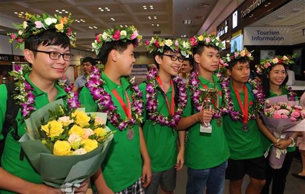 河内市7名学生在2018年未来数学家挑战赛荣获金牌 hinh anh 2
