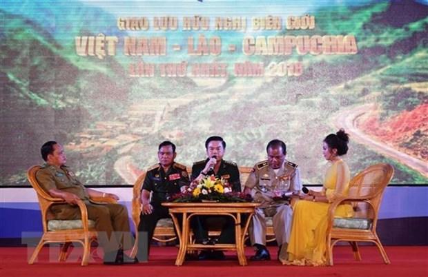 第一届越老柬边境友好交流活动在崑嵩省举行 hinh anh 1
