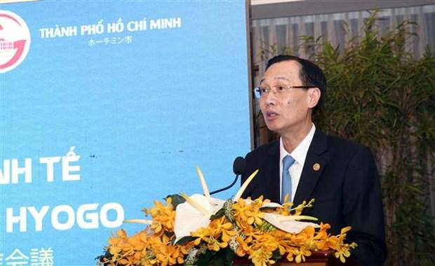 胡志明市与兵库县经济合作促进会议举行 hinh anh 1