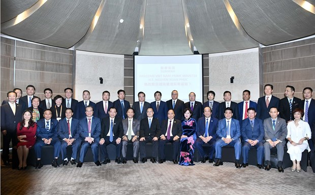 阮春福与中国各家一流集团领导举行座谈 hinh anh 2