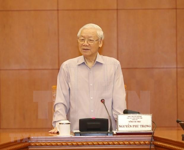 阮富仲:战略级干部队伍建设规划制定工作需谨慎、民主和公开 hinh anh 1