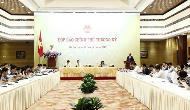 越南公安部:《网络安全法》的规定符合国际惯例 hinh anh 1