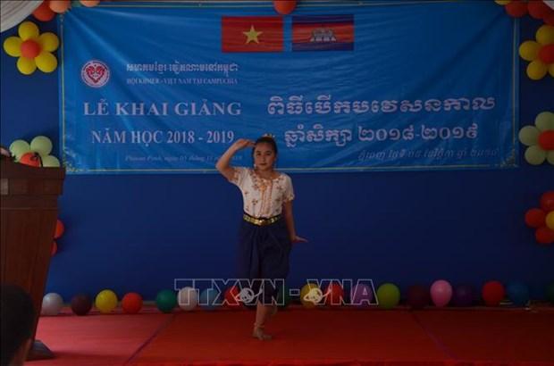 旅居柬埔寨首都金边越侨子女兴高采烈参加新学年开学典礼 hinh anh 1