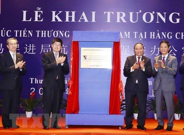 越南贸易促进局杭州贸易促进办公室揭牌 hinh anh 1