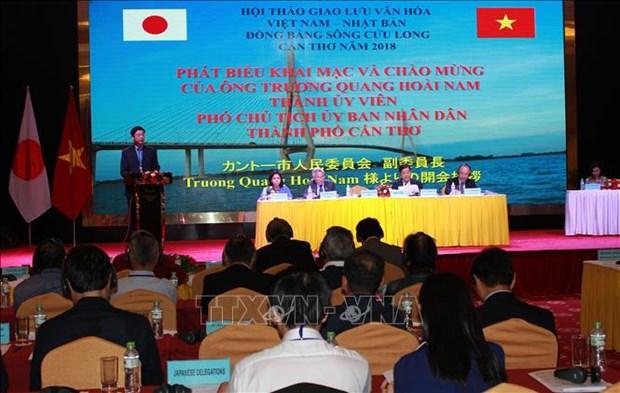 越南与日本推动经济贸易旅游的合作 hinh anh 1