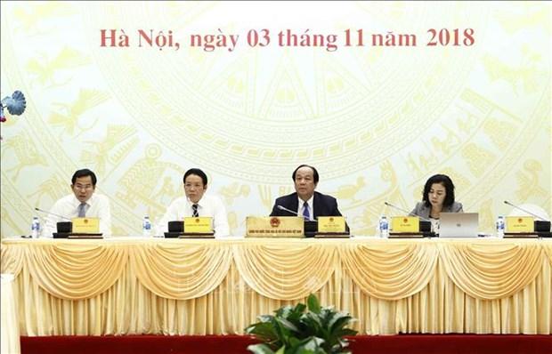越南政府10月份例行会议:不要因取得一点成就而骄傲 hinh anh 1