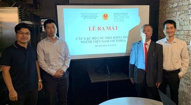 澳大利亚越南科学研究人员俱乐部正式成立 hinh anh 1