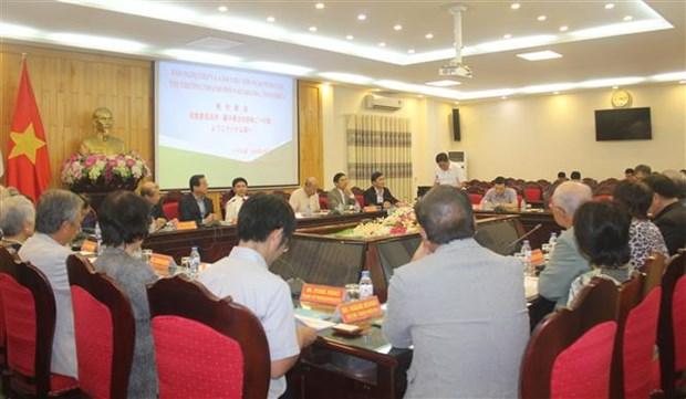 日本企业赴河南省了解投资环境 hinh anh 2
