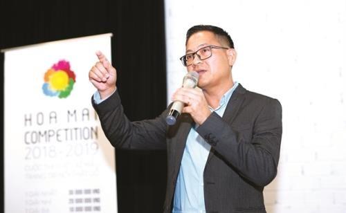 """越南首次参加""""年度创业者竞赛"""" hinh anh 1"""