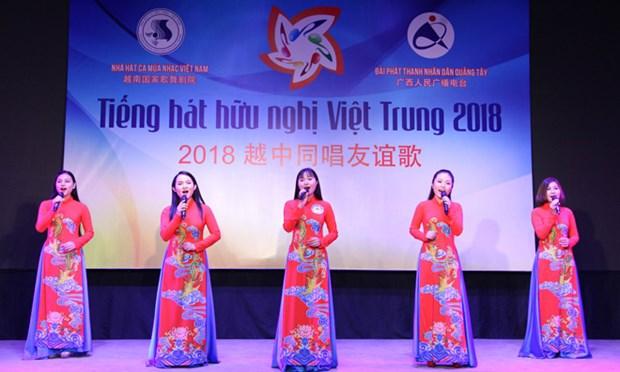越中歌曲演唱大赛越南赛区决赛将于10日在河内举行 hinh anh 1