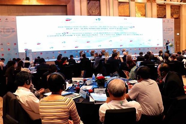 第十次东海国际学术研讨会:致力于促进地区安全与发展的合作 hinh anh 1