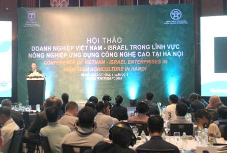 河内市与以色列促进农业高新技术领域合作 hinh anh 1