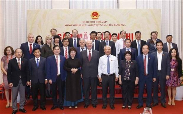 国会副主席汪周刘会见越俄友好议员小组 hinh anh 2
