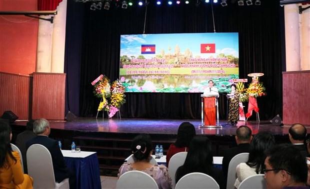 柬埔寨国庆65周年纪念活动在胡志明市举行 hinh anh 1
