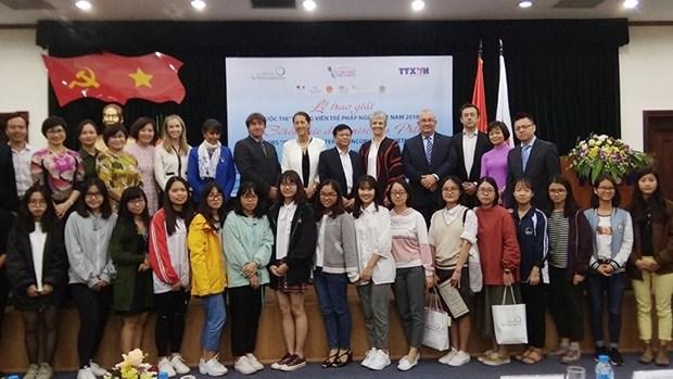 2018年越南法语青年记者竞赛颁奖仪式在河内举行 hinh anh 1