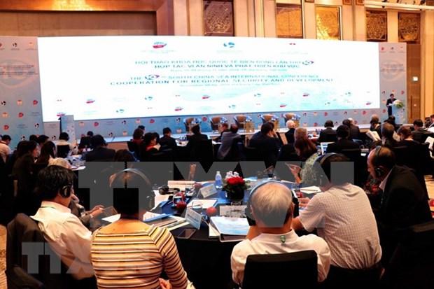 第十次东海国际学术研讨会圆满落幕 hinh anh 1