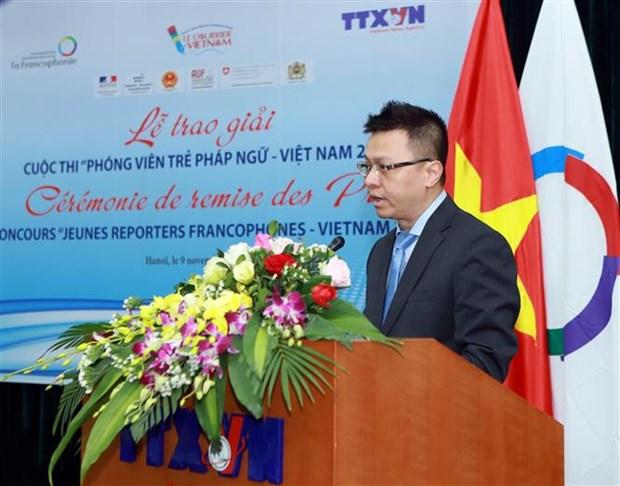 2018年越南法语青年记者竞赛颁奖仪式在河内举行 hinh anh 2