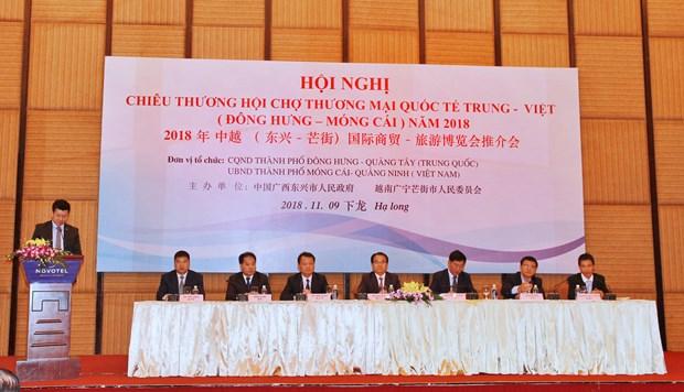 促进越南广宁省芒街与中国东兴跨境经济合作 hinh anh 1