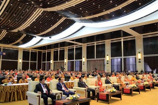 第一届越老柬佛教高层会议在老挝举行 hinh anh 1