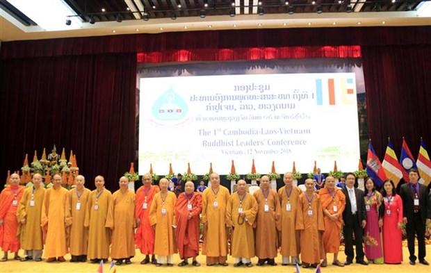 第一届越老柬佛教高层会议在老挝举行 hinh anh 2