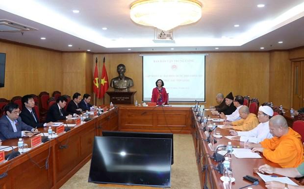 越共中央民运部部长张氏梅会见宗教界国会代表 hinh anh 1