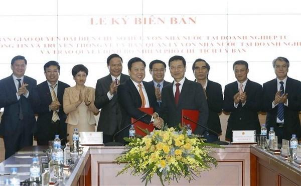 新成立的越南国资委正式接管多家大型企业 hinh anh 1