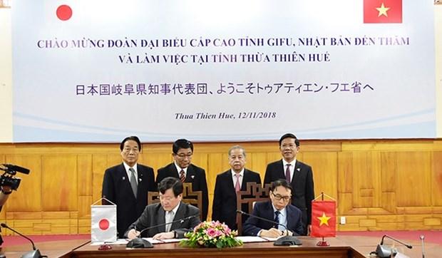 进一步促进越南承天顺化省与日本岐阜县加的强合作关系 hinh anh 1