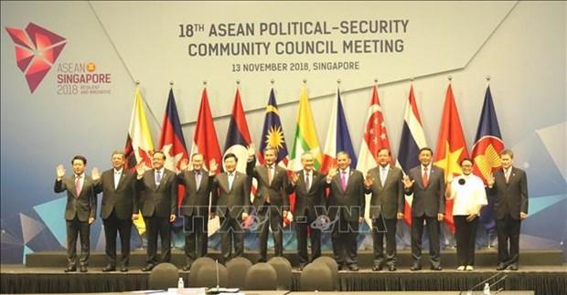 东盟峰会:加强团结应对安全挑战 hinh anh 2
