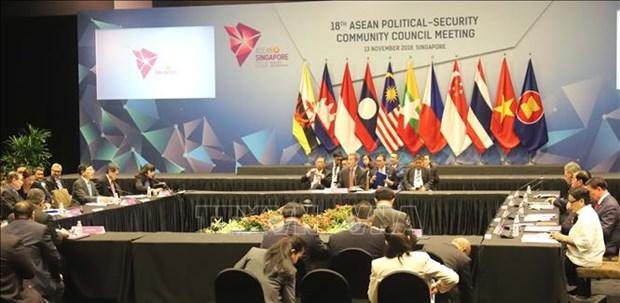 东盟峰会:加强团结应对安全挑战 hinh anh 1