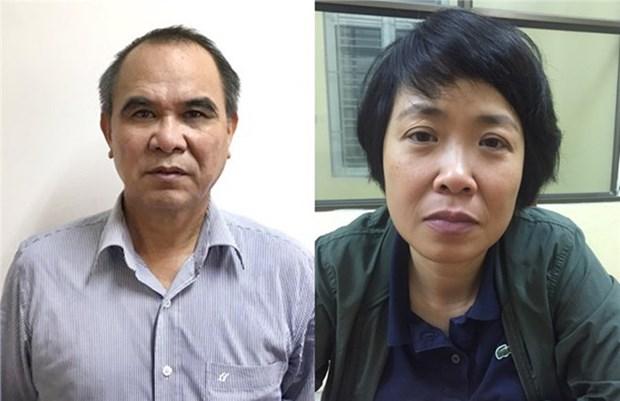 涉嫌贪污案的越南移动通信公司前总经理和副总经理遭拘留 hinh anh 1