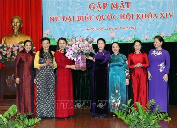 国会主席阮氏金银会见第十四届国会女代表 hinh anh 1
