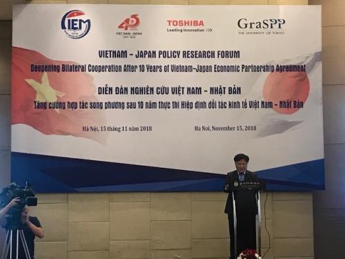 促进越南与日本的经济合作 hinh anh 1