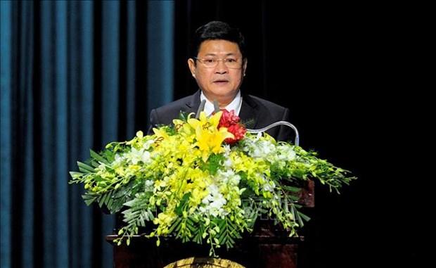 越南与荷兰建交45周年纪念典礼在胡志明市举行 hinh anh 2