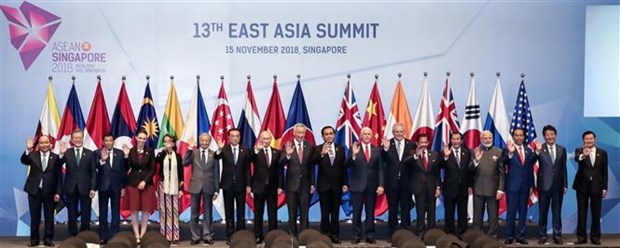 东盟峰会:韩国呼吁东盟支持与朝鲜的和平进程 hinh anh 1