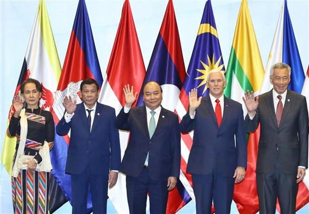 阮春福总理出席第六次东盟—美国领导人会议 hinh anh 1